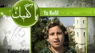 99 Names Of Allah Part 14. Yunanistan Thumbnail