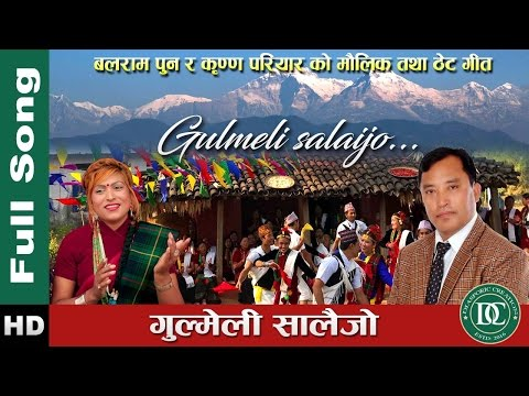 New Nepali Song