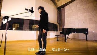 Toshl「道」【カバーアルバム『IM A SINGER』11.28 ON SALE】