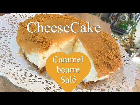 cheesecake-au-caramel-beurre-salé-sans-cuisson-🍰تشيز-كيك-بالكراميل