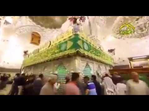 Beauty of shrine | ziarat e masoom | Labaik Ya Hussain a.s