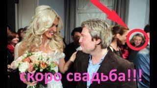 Басков сделал предложение Лопырёвой женятся! Свадьба будет в Чечне.