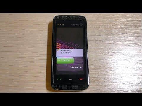Nokia Xpress Music 5530 Incoming Call