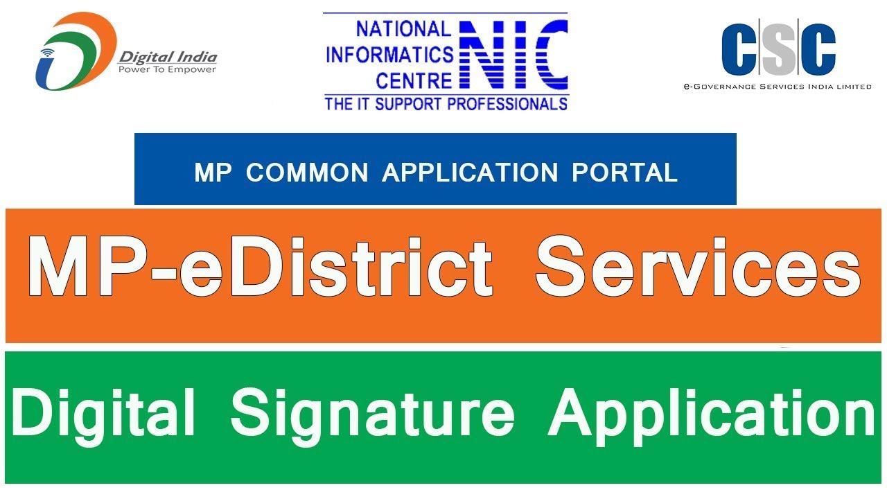 Mp E District Digital Signature Application In Hindi Youtube