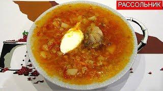 Рассольник | Soup Recipe