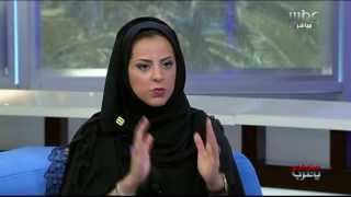 Hania Al-Braikan inteview on mbc TV/ Sabah Al-Khair Ya Arab Program 9-4-2013