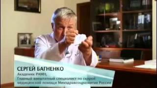 видео Эфир - Портал о скорой помощи и медицине