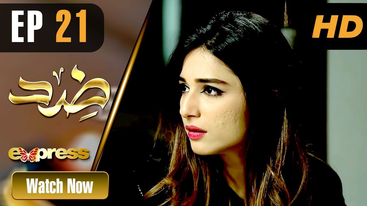 Zid - Episode 21 Express TV Aug 21, 2019