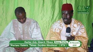 Download Video Waxtanu Hadara :Theme: Seydina Aboubacar ( RTA ) 1ére Partie MP3 3GP MP4