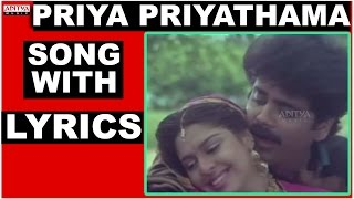Killer Full Songs With Lyrics - Priya Priyatama Song - Nagarjuna, Nagma, Ilayaraja