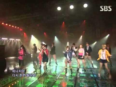 T-ara & Supernova - TTL (티아라 & 초신성 - TTL) @ SBS Inkigayo 인기가요 091101
