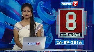 News7 Tamil Night News (8pm) 26-09-2016