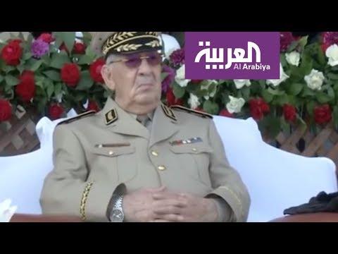عزل قادة عسكريين حديث الساعة في الجزائر