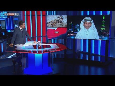 اليمن.. الانقلابيون وتوجيه السلاح نحو المدنيين  - نشر قبل 8 ساعة