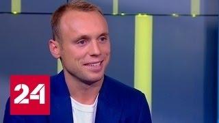 """Денис Глушаков: новый тренер дал """"Спартаку"""" новые эмоции"""