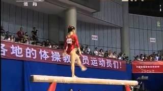 眭祿 Sui Lu, BB EF - The 2012 Chinese Gymnastics Nationals / Olympic trials