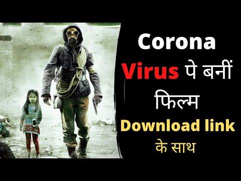 कोरोना वायरस पे बनीं फिल्म | Top 5 Virus Movies Like Corona Virus | Contagion Full Movie In Hindi