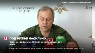 На Украине идет принудительная мобилизация резервистов