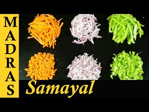 How to cut vegetables in Tamil   Vegetables Cutting Techniques   Vegetable cutting tips in Tamil