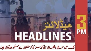 ARY News Headlines | COAS Gen Bajwa visits Armoured Corps Centre Nowshera | 3 PM | 15 Nov 2019