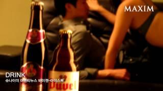 Download Video JANUARY 2013 MAXIM KOREA MP3 3GP MP4