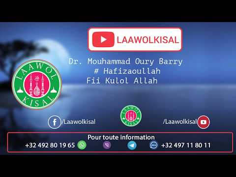Fii Kulol Allah - Dr. Mouhammad Oury