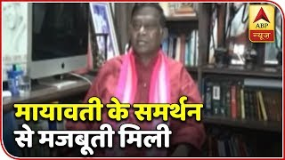 Kaun Banega Mukhyamantri: Ajit Jogi Confident Of Party's Win After Electoral Pact With BSP