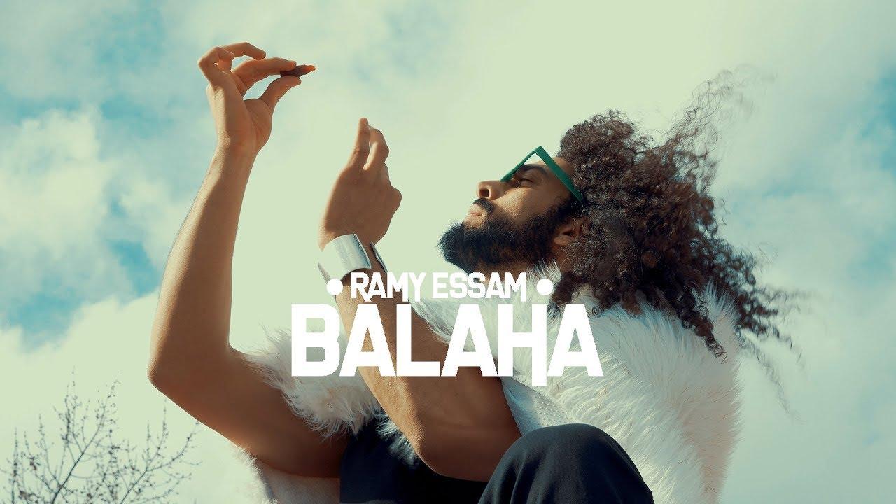 Ramy Essam Balaha رامى عصام بلحه