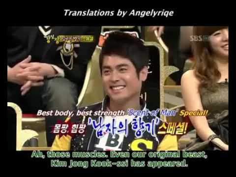 EngSub strong heart kim jong kook
