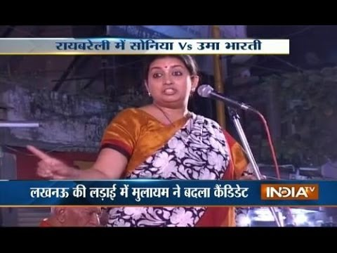 Smriti Irani may take on Rahul Gandhi in Amethi, Uma Bharti against Sonia Gandhi