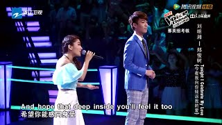 The Voice of China 3 中國好聲音 第3季 2014-08-29 : 刘明湘 & 郑俊树 《Tonight I Celebrate My Love》 HD