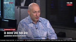 видео Партия Верки Сердючки