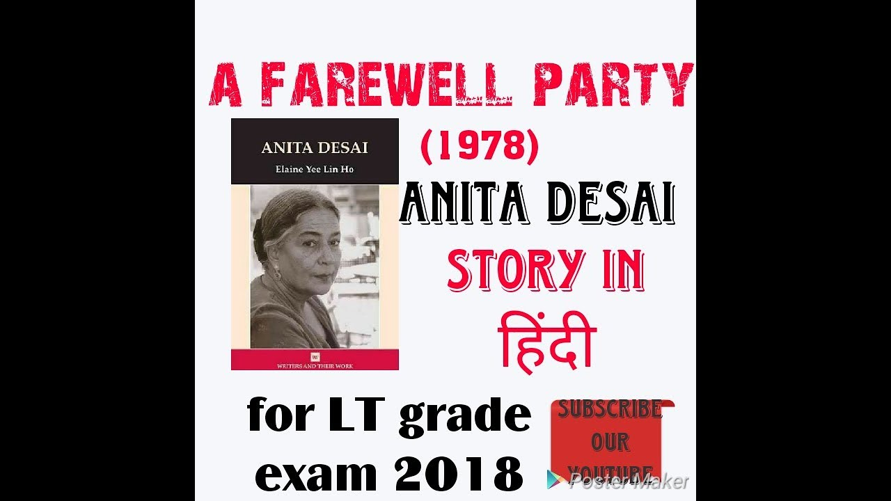 the farewell party by anita desai theme