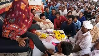 Rupal Jogani Maa.METAR.(Part -2)1/7/18.