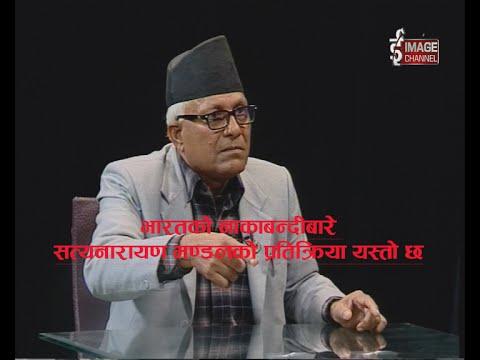 "Alagdhar - Ep. 904 - Interview with Satyanarayan Mandal about ""Blockade"" in Nepal -Kartik 19"