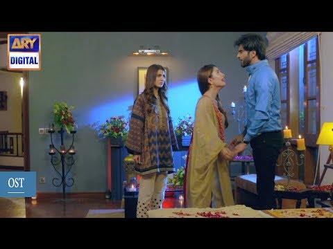 Koi Chand Rakh ! Singer: Rahat Fateh Ali Khan - ARY Digital Drama
