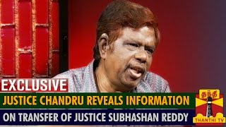 Exclusive : Justice Chandru reveals Information on Transfer of Justice Subhashan Reddy