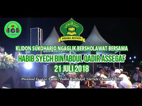 AM Jogja - Habibi Ya Rasulallah (Klidon Sukoharjo Ngaglik Sleman Bersholawat 2018)