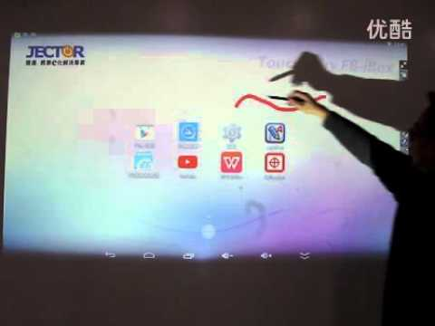 smartboard alternative: interactive projector wall screen