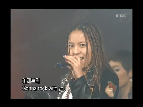 BoA - Rock With You, 보아 - 락 윗 유, Music Camp 20031213