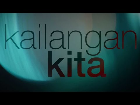 Sponge Cola - Kailangan Kita (lyric video, official)