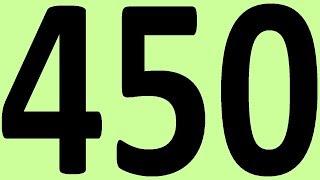 АНГЛИЙСКИЙ ЯЗЫК ДО АВТОМАТИЗМА. ЧАСТЬ 2 УРОК 450 ИТОГОВАЯ КОНТРОЛЬНАЯ  УРОКИ АНГЛИЙСКОГО ЯЗЫКА