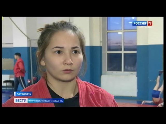 Астраханская самбистка поборется за победу на чемпионате России