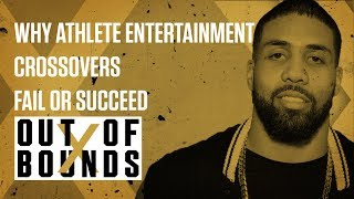 Arian Foster Explains Why Athlete Entertainment Crossovers Fail or Succeed | Out of Bounds