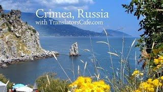 Crimea, Russia 2015 with TranslatorsCafe.com(, 2015-10-27T12:57:51.000Z)