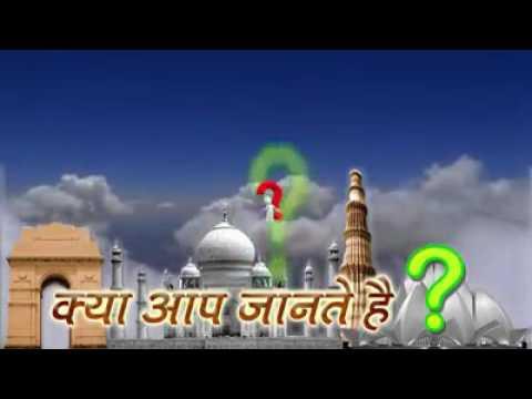 amazing nepal by indian media