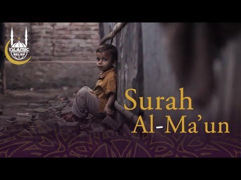 Surah Al - Ma'un - Ramadan 2019 - Islamic Relief USA