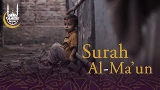 Download lagu Surah Al Ma un Ramadan 2019 Islamic Relief USA MP3