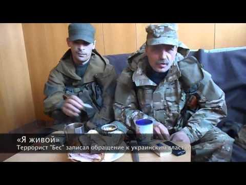 ПН TV: Террорист