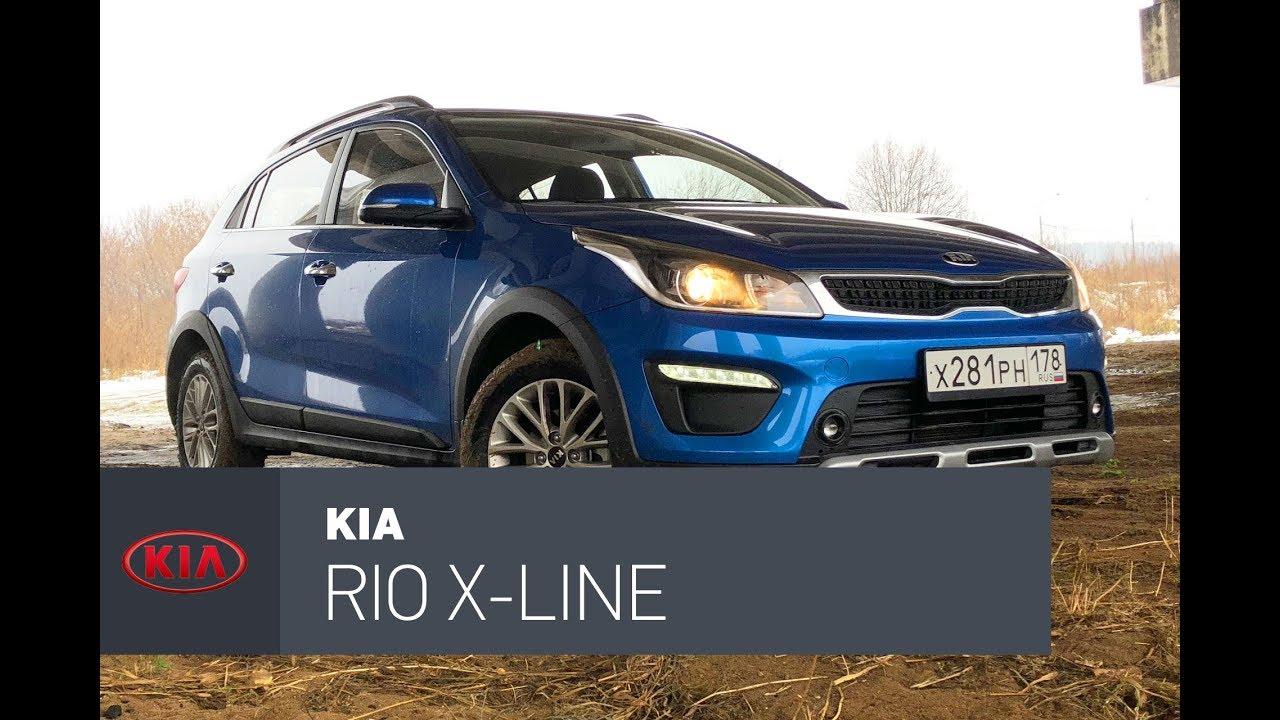 KIA Rio X-line тест-драйв. Энергоёмкость? Тестируем подвеску.